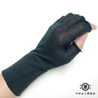 絹糸屋さんのシルクハンドウォーマー|手首までしっかり温めるタイプ 〜けんぼうシルク・絹紡糸〜|ブラック