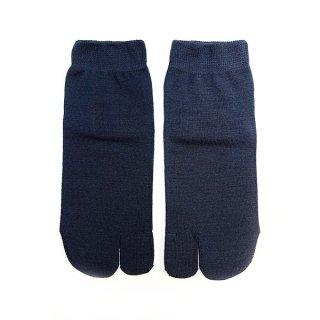 けんぼうシルク(絹紡糸)のしっとり気持ちいい足袋ソックス ネイビー