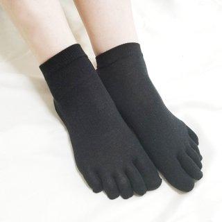 けんぼうシルク(絹紡糸)のなめらかフィット五本指靴下 スニーカー丈|ブラック