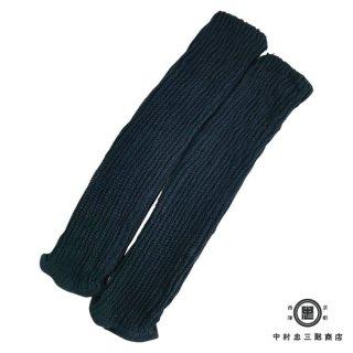 絹糸屋さんの『早く寝たい夜に。』シルクレッグウォーマー 〜つむぎシルク・絹紬糸〜|ブラック