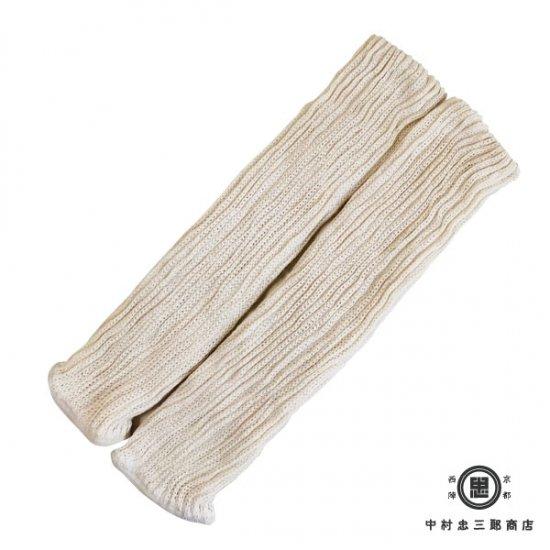 つむぎシルク(絹紬糸)のレッグウォーマー