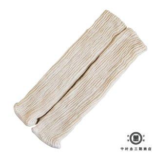 絹糸屋さんの『早く寝たい夜に。』シルクレッグウォーマー 〜つむぎシルク・絹紬糸〜|ベージュ