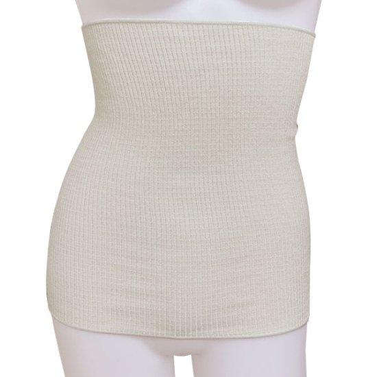 けんぼうシルク(絹紡糸)の腹巻 シングル35cm