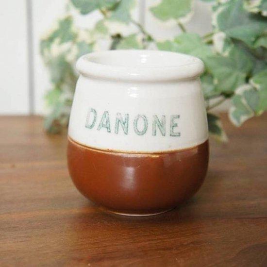 フランス アンティーク ダノン ヨーグルトポット 陶器製 DANONE
