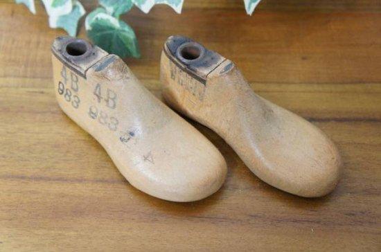 アンティーク シューモールド 木製靴型 4B 13cm 2個セット