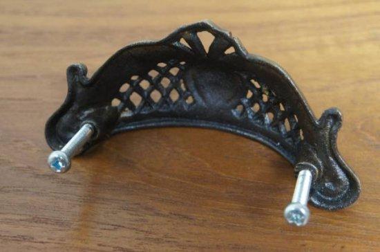 アンティーク調 ブラス 取っ手ハンドル メッシュタイプ 真鍮製