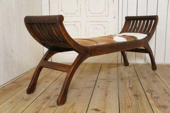 アンティーク調 チークスツール カルティニチェア 革張 毛皮 無垢ベンチ 椅子 茶