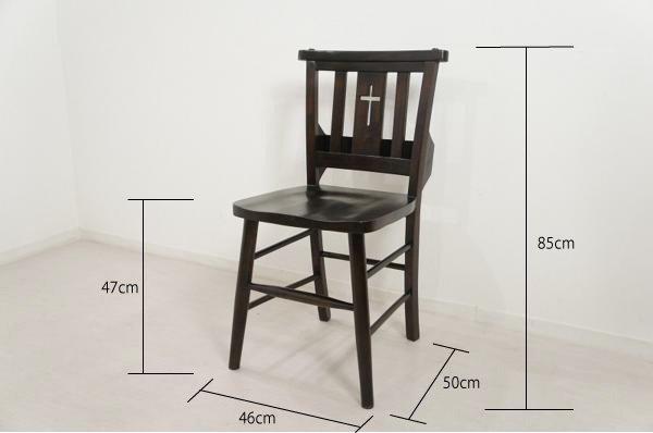 英国アンティーク調 チャーチチェア ボックス付 クロス マホガニー ダーク 教会 椅子