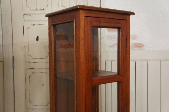 アンティーク調 3面 3段 キャビネット 収納 ガラスショーケース ナチュラル