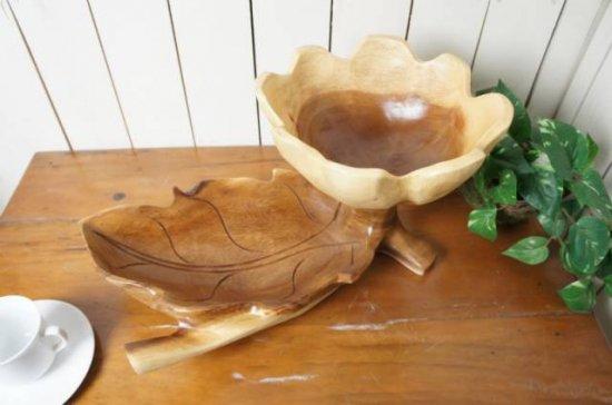 オリジナル ハンドメイド 葉っぱ型 サラダボウル 木製トレイ モンキーポッド 46cm