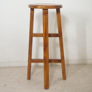 アンティーク調 総無垢 チーク カウンター スツール ハイタイプ 椅子 ナチュラル イス