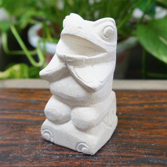 パラス石 石彫り バリ島 アジアン オブジェ 置物 カエル 10cm (口開き)