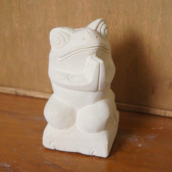パラス石 石彫り バリ島 アジアン オブジェ 置物 カエル 15cm (お願い左向き)
