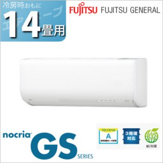 �ٻ��̥��ͥ���FUJITSU�� �롼�२������<br>nocria GS���꡼�� �����14���� 2016ǯ��ǥ� <br>AS-GS40F�ۥ磻��