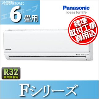 ��ɸ�๩������ۥѥʥ��˥å���Panasonic�� �롼�२������<br>F���꡼�� �����6���� 2016ǯ��ǥ� <br>CS-226CF-W�ۥ磻��