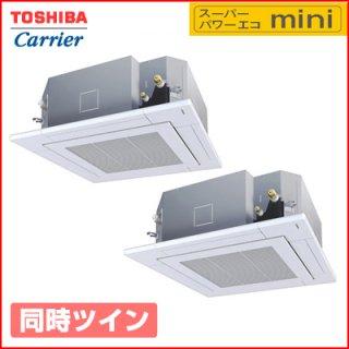 スーパーパワーエコ mini 天井カセット形 AUEB11277M