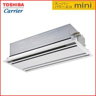 スーパーパワーエコ mini 天井カセット形 AWEA06357JM