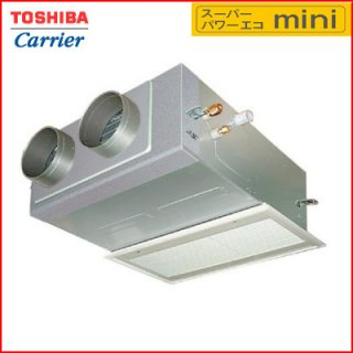 スーパーパワーエコ mini 天井埋込形 ABEA06357JM