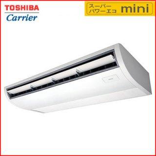 スーパーパワーエコ mini 天井吊形 ACEA11287M