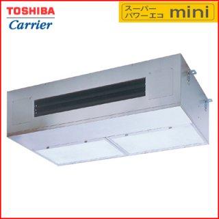 スーパーパワーエコ mini 厨房用天井吊形 APEA14057M