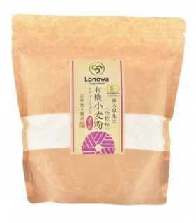 小麦粉(薄力粉:チクゴイズミ) 全粒粉