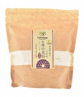 小麦粉(強力粉:ミナミノカオリ) 全粒粉