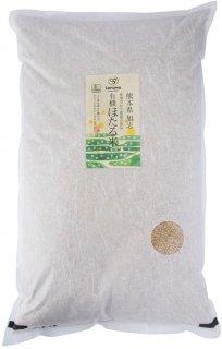 玄米 森のくまさん(10kg)