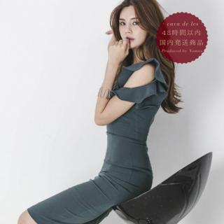 【即納】ボリューミーな袖のフリルとネックデザインが魅力的なボディコンドレス