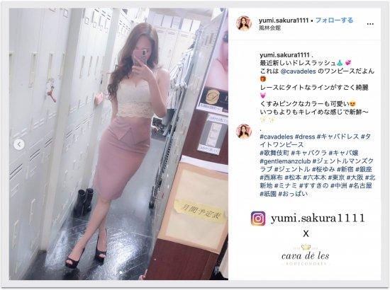 Sctdm061_yumi.sakura1111_2