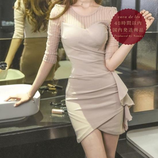 【即納】サイドフリルとストライプ柄からの透け魅せがフェミニンなキャバドレス
