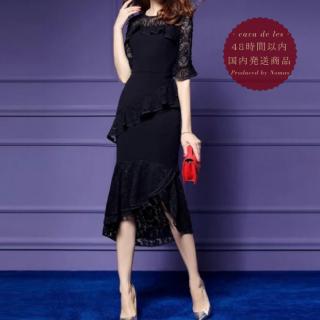 【即納】透かし彫りレース×フリルが大人エレガントなブラックのタイトドレス