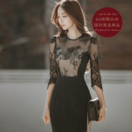 【即納】花柄レースのシースルーが上品セクシーな黒の袖ありタイト キャバドレス