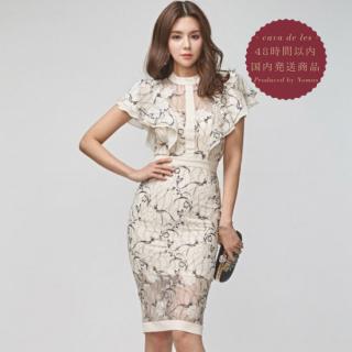 【即納】透け感シースルーの花柄が大人かわいいフリルショルダーのタイトドレス
