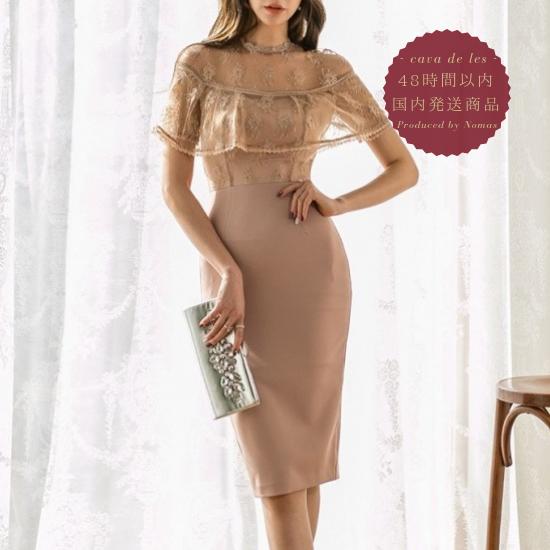 【即納】刺繍レースの透け感が大人セクシーな上品ワントーンの袖ありボディコンドレス