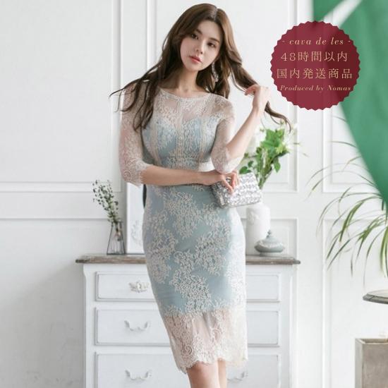 【即納】バックリボンの大胆な背中魅せがセクシーな刺繍総レースの袖ありタイトドレス