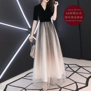 【即納】ジャケット風カシュクールが上品な切り替え袖ありロングドレス 黒白