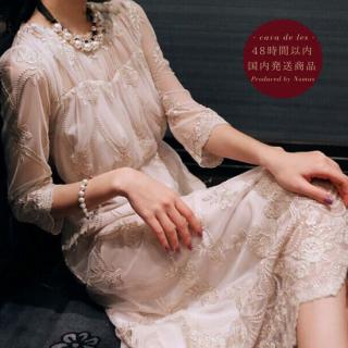 【即納】花柄の立体刺繍シースルーが上品セクシーな袖ありロングドレス