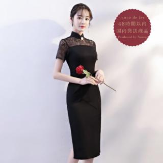 【即納】上品セクシーなデザイン 繊細レースで高見えな黒の袖あり膝丈タイトドレス
