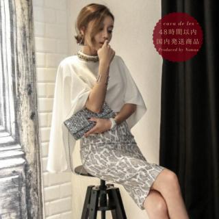 【即納】デートや同伴に パイソン柄が大人エレガントなタイトスカートと白トップスのセットアップ