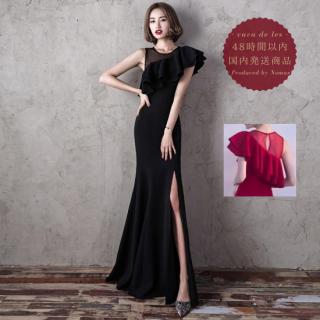 【即納】アシンメトリーのボリューミーなフリルが印象的なロングスリットのボディコンドレス
