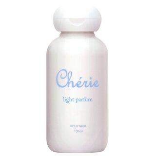 Body milk light parfum / ボディーミルクライトパルファン 100ml