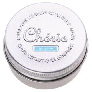 Hand cream light parfum / ハンドクリームライトパルファン 30g