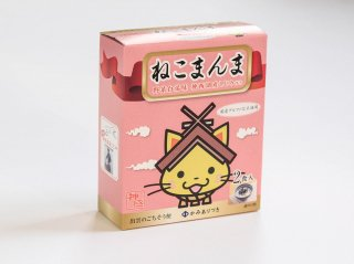 ねこまんま 野菜白湯味(2食入)