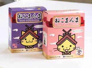 ねこまんま6箱セット(野菜白湯味3箱・味噌味3箱)