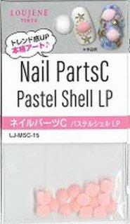 LJ ネイルパーツC 15  パステルシェル LP