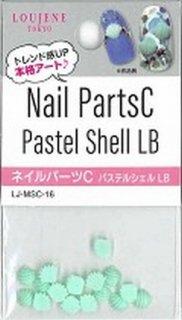 LJ ネイルパーツC 16  パステルシェル LB