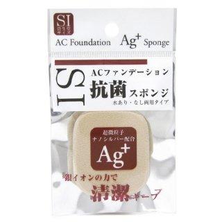 AC ファンデーション 抗菌スポンジ