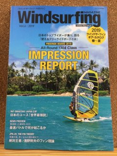 Windsurfing Magazine 2019カタログ春・夏号【2019.04月発売 Vol. 6】<img class='new_mark_img2' src='//img.shop-pro.jp/img/new/icons1.gif' style='border:none;display:inline;margin:0px;padding:0px;width:auto;' />