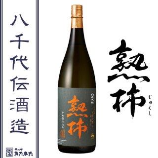 熟柿 25度 芋焼酎 1800ml
