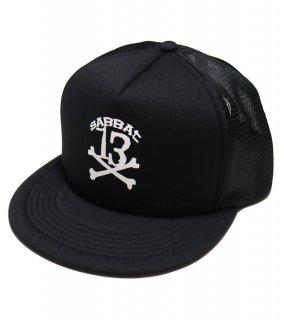 13X-BONE MESH CAP